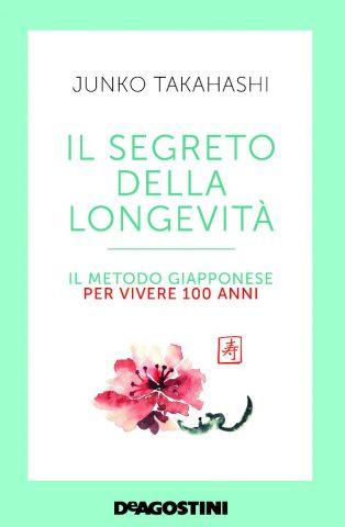 Novità febbraio 2018 De Agostini e DeA