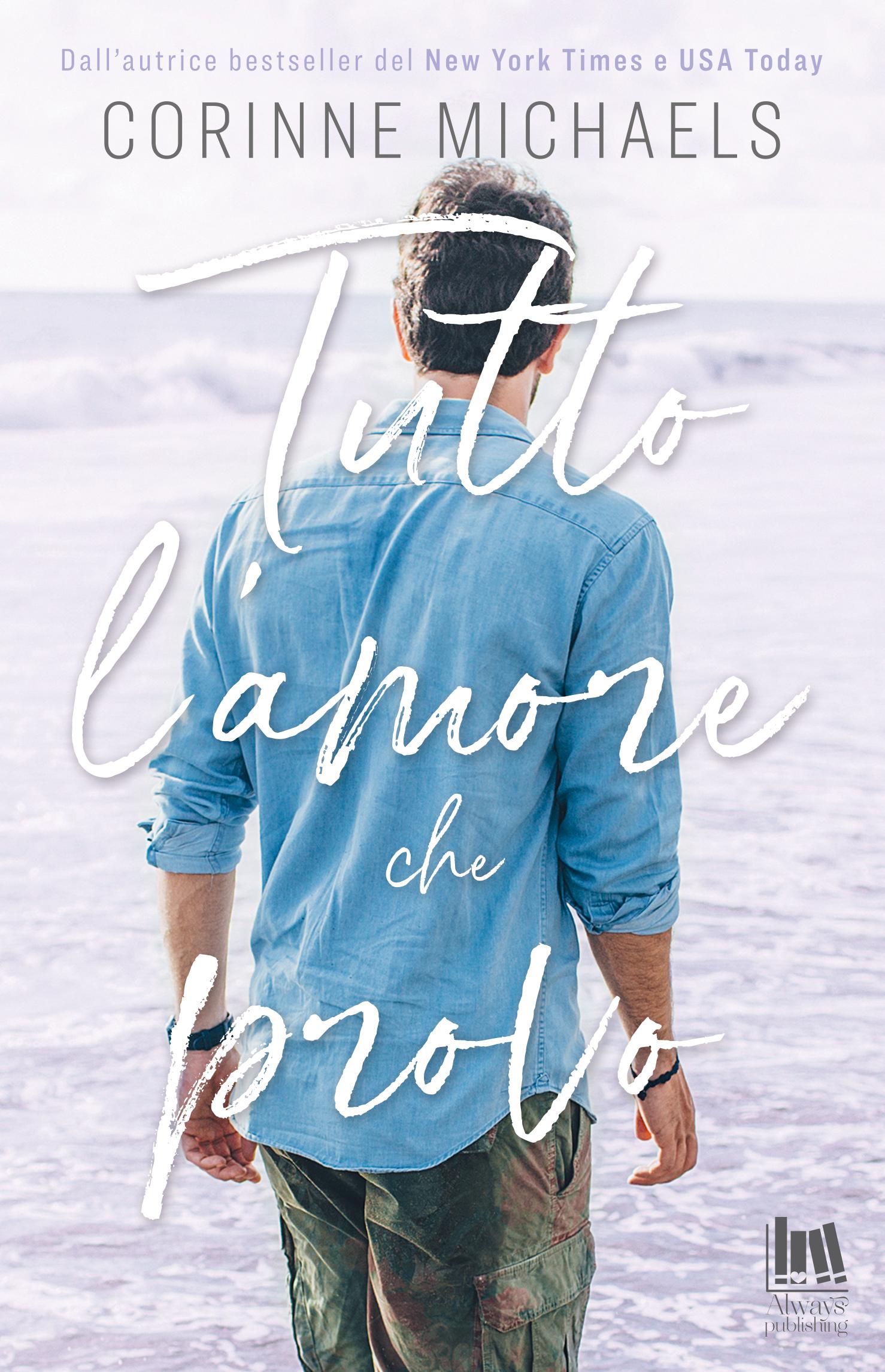 Cover Reveal: Tutto l'amore che provo di Corinne Michaels